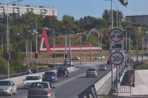 На въезде в Красногорский район Каменска-Уральского может появиться новый знак...