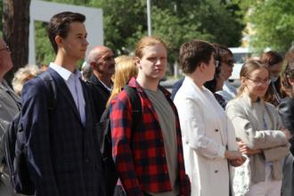В парке «Космос» прошла церемония награждения каменских школьников