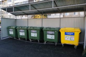 Раздельное накопление твердых коммунальных отходов. Эксперимент